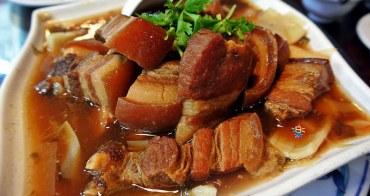 新竹尖石美食 | 天然谷溫泉 原始原湯 泰雅族原鄉原味 東南亞最頂級完善的溫泉聖地