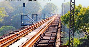 苗栗三義景點 | 龍騰斷橋 魚藤坪斷橋 雖遭受912大地震的摧殘 卻成為了台灣鐵路藝術極品
