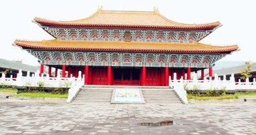 高雄左營景點 | 高雄市孔子廟 預約導覽 免費參觀 親子同遊 老少咸宜