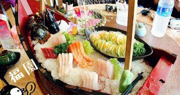台中西屯美食 | 福園日本料理 日式定食 合菜桌菜 喜宴婚宴 包廂慶祝