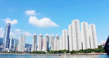 香港新界景點 | 港鐵青衣站 海濱走廊 藍色大海 高樓美景 悠閒漫步