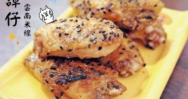 香港銅鑼灣美食 | 譚仔雲南米線 新格調 味道依舊