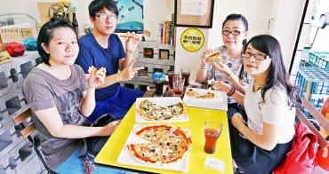 捷運東門站美食 | Copoka PIZZA 家庭式手工窯烤披薩 永康街美食 披薩外帶 冷凍披薩