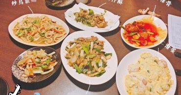 捷運圓山站美食 | 北海日本料理 花博美食 大龍夜市美食 熱炒 丼飯 定食