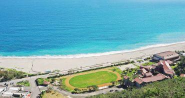 宜蘭蘇澳景點 | 南方澳觀景台 台9線 蘇花公路108公里處 無敵海景就在這裡 ♥♥♥