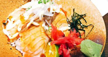 台中西區美食 | 大間町 和食 超澎湃海鮮丼飯只要180元 開胃小菜吃到飽 味噌湯無限享用 精誠路日本料理 素食 聚餐聚會首選