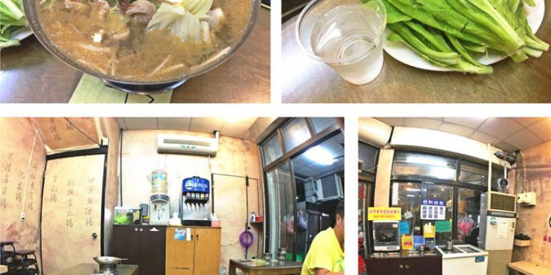 台中西區美食 三媽臭臭鍋 飲料 + 冰淇淋無限享用 精誠路美食