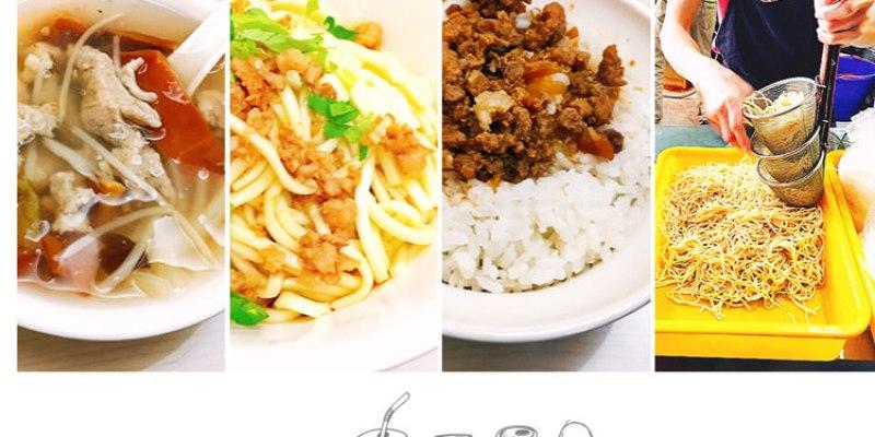 台中西區美食 | 鹿港肉焿泉 好便宜在地排隊小吃 向上市場 華美街美食 魷魚肉羹