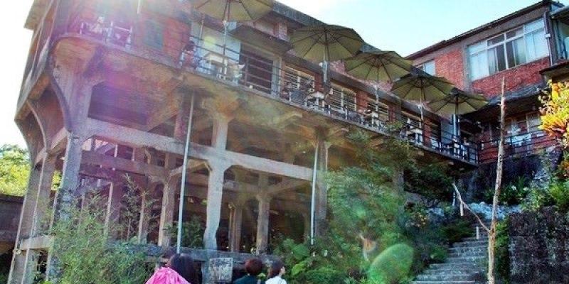 新北平溪景點 | 碳場咖啡 百年歷史建築 選洗煤場 菁桐老街 2001台灣歷史建築百景