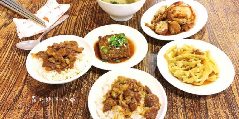 台中西區美食 富狀元豬腳極品餐廳 紅燒豬腳 豬腳麵線 豬腳禮盒 便當外帶 啤酒小酌 魯肉飯 麵線