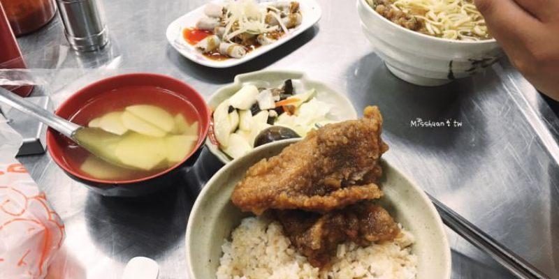台中北區美食 顧 新豐源排骨麵 正老牌 肉排飯 爌肉飯 價格偏高 但好像很多人都很喜歡吃呢 ?!