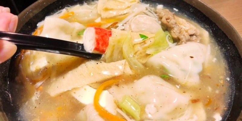 台中南屯美食 糊塗麵 飯麵水餃樣樣有 大墩路小吃 還有貼心外送 內用外帶都方便 用餐時段人潮不少啊