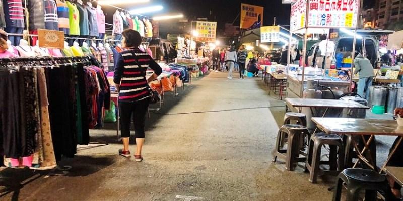台中大雅景點 雅潭夜市 營業三五六日 尋找美食宵夜好去處 停車方便 親子同遊 老少咸宜