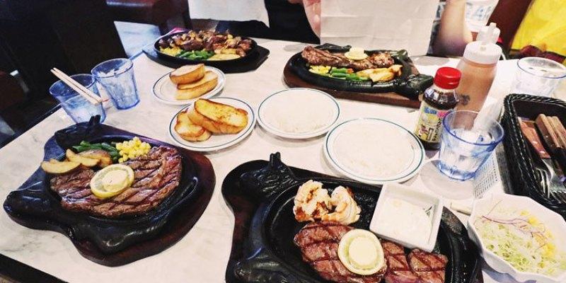 沖繩那霸美食 STEAK 88 HOOSE ステーキハウス 國際通り店 OKINAWA牛排餐廳 和牛握壽司 免費Wi-Fi