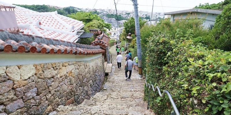 沖繩那霸景點 首里金城町石疊道 沖繩縣指定史蹟 用琉球石灰岩鋪疊而成的石疊道 日本百選道路之一