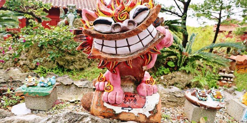 沖繩景點 体験王国 むら咲むら Murasaki Mura 32間工坊 101種體驗的主題公園 親子同遊 老少咸宜 多款DIY體驗超有成就感
