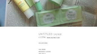 [邀稿] piu-fine木瓜酵素水嫩洗顏粉 ♥ 輕鬆有個光滑明亮肌