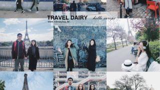 [歐洲] 英法自助double date♥旅遊小日記 巴黎篇