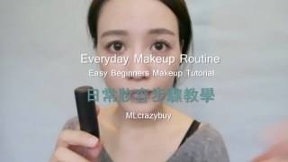 [VLOG] 日常妝容步驟教學♥Everyday Makeup Routine
