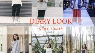 [Diary] 迷你穿搭文 ♥ 7日穿搭LOOK