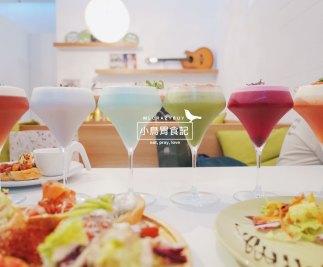 [小鳥胃食記] 來這裡拍個沒完沒了吧♥Mocktini概念調飲餐館
