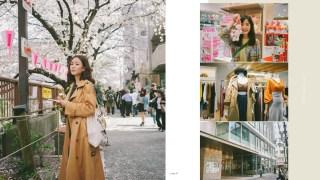 [東京] 惠比壽黑目川櫻花季 ♥ 愛上Tokyo & atré