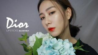 [彩妝] Dior 迪奧癮誘超模漆光俏唇露 ♥ 美到視線離不開的光澤色美唇
