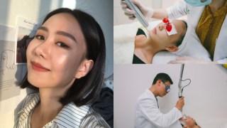 [醫美] 台中小確幸診所 ♥ 進廠維修日記 – 皮秒雷射