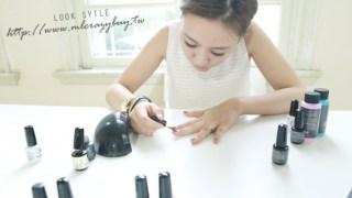 [指彩] 自己就是指甲彩繪師 ♥ RCM居家光療組
