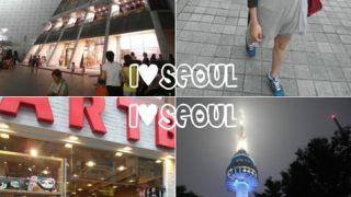 [韓國] 第一次去首爾也可以自由行 ♥ 玩樂篇 (上)