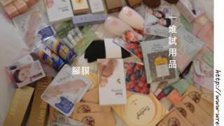 [韓國] 去首爾追隨韓國妹吧♥穿搭&戰利品篇