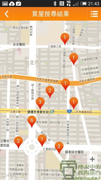 房屋结构图app