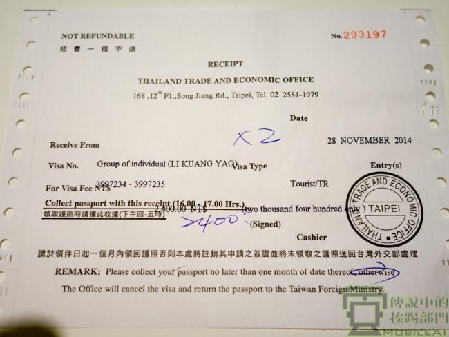 泰国观光签证申办注意事项