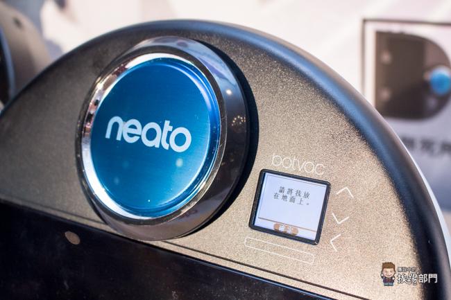 Neato Botvac D85