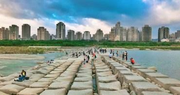 新竹景點一日遊|照片比現場美的「頭前溪豆腐岩」,可愛豆腐岩好療癒(新竹一日遊、頭前溪豆腐岩怎麼去)ig打卡熱點