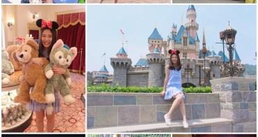 香港迪士尼自由行|85折門票優惠! 跟迪士尼公主拍照攻略「香港迪士尼」萬聖節氣氛不濃厚的黑色世界@(香港迪士尼門票KLOOK優惠)