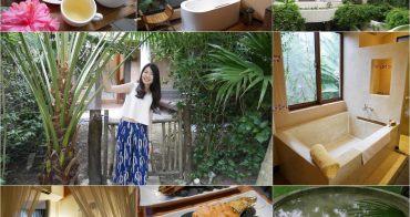 新竹住宿按摩▌根本是峇里島!「六星集Villa spa」輕旅行度假來這放鬆,頂級服務享受spa(新竹室內景點、新竹下雨景點、新竹spa、六星集新竹價格)