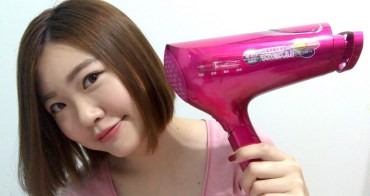 美髮|可愛桃紅色! 白金膠原蛋白吹風機「TESCOM TCD5000TW」:邊吹邊保養 日本吹風機