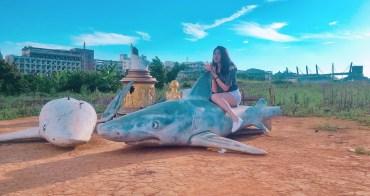 台中外拍景點▌Instagram美照秘境 超好拍的「鯊魚墳場」,廢墟變景點? 晚來就沒了(近東海大學、東海藝術國際街)