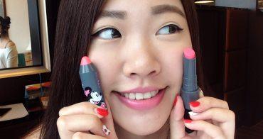 86小舖分享 韓國唇膏 極Q的蛋黃哥&迪士尼唇膏:「LAPCOS x Disney唇膏」&「 Holika Holika蛋黃哥唇膏」