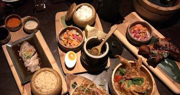 板橋車站餐廳 Asia 49亞洲料理及酒廊:餐點調酒氣氛都超棒!看完新北耶誕就到Asia 49約會吧@捷運板橋站 (板橋酒吧推薦/板橋約會餐廳/板橋大遠百餐廳)
