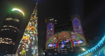 搶先看!全國最大3D光雕投影|聖誕氣氛濃「新北耶誕城2016」:聖誕點燈活動時間11/19~1/2@捷運板橋站(台北聖誕景點、板橋景點、板橋車站)