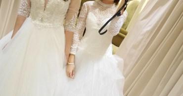 台北婚紗推薦|閨蜜婚紗推薦:「艾莉緹恩手工婚紗 Elitiana」預約私人空間的婚紗試穿@捷運雙連站 (JW wedding 婚紗攝影)