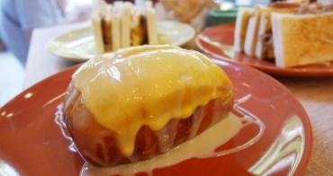 中和早午餐 激推起司煉乳炸饅頭!「福來早餐 FOOD LIFE」炭烤吐司也好食@中和環球旁(中和環球美食、早午餐推薦)