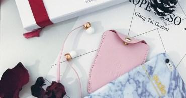 3C藍芽耳機推薦|時尚又實用! 瑞典精品耳機「Sudio」:無線藍芽耳機,運動通勤超方便 (Sudio耳機85折優惠碼)