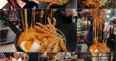 國父紀念館美食 ▌超牽絲的邪惡美味「魷魚大叔UNCLES TAIWAN」,台灣第一家絕對美味的火焰辣炒年糕魷魚@捷運國父紀念館(附完整菜單、韓式料理、 韓式餐廳、工業風)