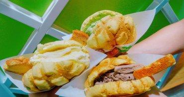 信義區排隊美食|免跑日本! 比手掌還大的「世界第二好吃的現烤冰淇淋菠蘿麵包 台灣」:不油膩外皮極酥脆@捷運市政府站(neo19、日本必吃)