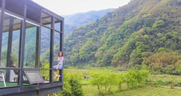 新竹景觀餐廳|被深山擁抱的「Z cafe」,雖然美 但用餐經驗讓我不太推薦...(內有Z cafe菜單)