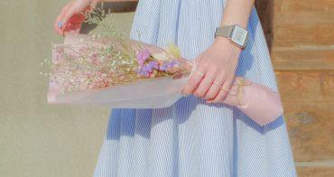 OL手錶穿搭 種一朵花在手上吧 時尚知性都會電子錶「Epson Smart Canvas花漾系列」