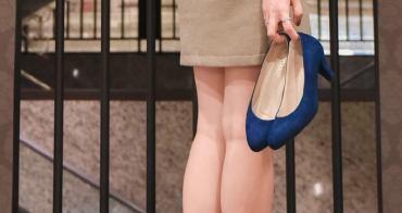 Bonjour女鞋穿搭 空姐、OL推薦的超穩Bonjour高跟鞋&人見人愛厚底帆布鞋(文末有優惠)